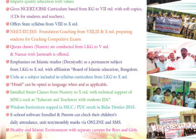 01 Wisdom Primary School.........A4......90gms....Art(B&B).......25000qty......... (1) (1)