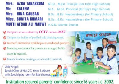 02 Wisdom Primary School.........A4......90gms....Art(B&B).......25000qty (1) (1)